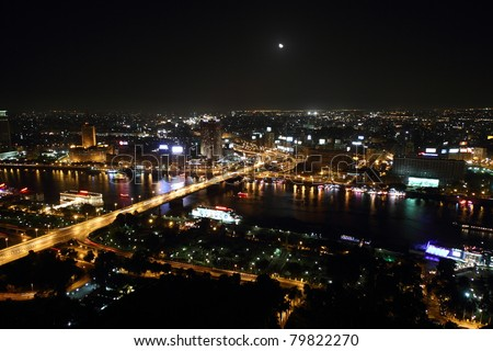 CAIRO - SEPT 30: View from top of Cairo Tower at night Sept. 30, 2010 in Cairo, Egypt. The view was taken before 2011 events where some of the buildings are now burnt out