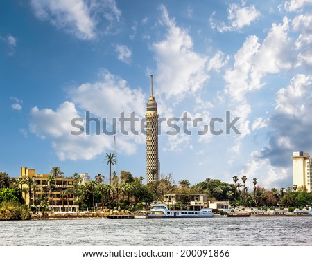 Cairo Tower, Cairo on the Nile in Egypt with the Nile River view - stock photo