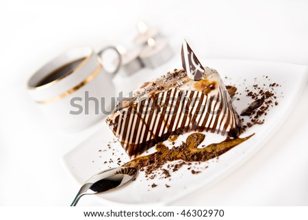 cake on white dish