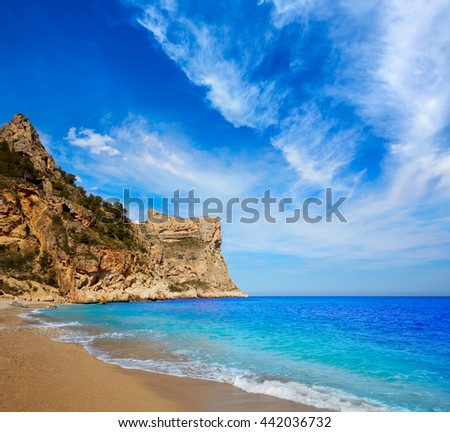 Cala del Moraig beach in Benitatxell of Alicante in Spain