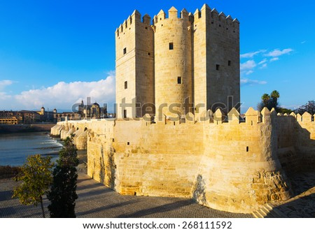 Calahorra Tower and Roman bridge over  river in Cordoba.   Andalusia, Spain - stock photo