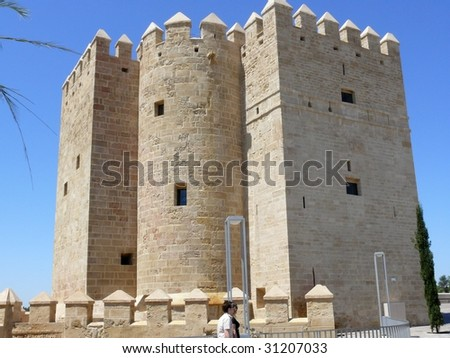 Calahorra Tower in Cordoba Spain