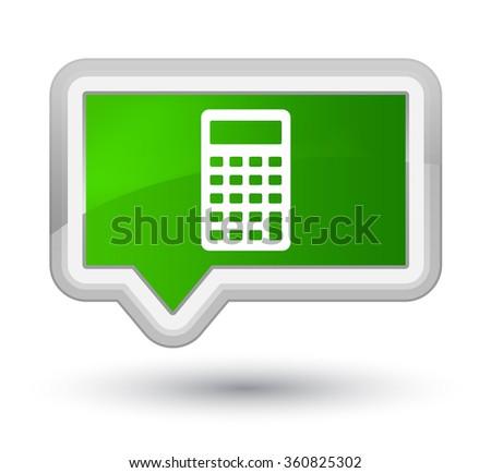 Calculator icon green banner button - stock photo