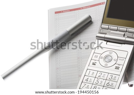 Calendar and mobile phone