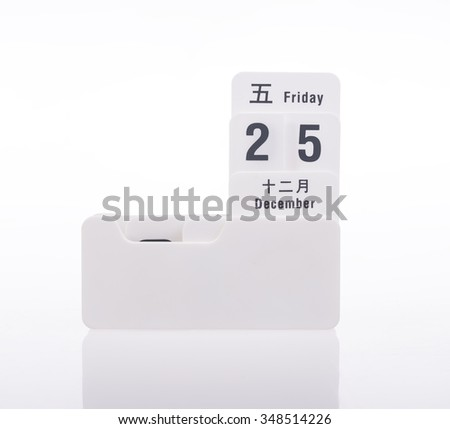 calendar december 2015 christmas days isolated on white background,New Year 2016 is coming concept,chinese word mean five and december - stock photo
