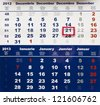 Calendar of 21 December 2012, End of the world - stock photo