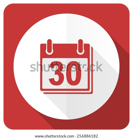 calendar red flat icon organizer sign  - stock photo