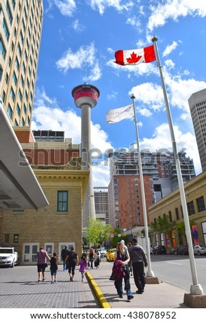 CALGARY, AB- MAY 29: Calgary Tower onMay 29, 2016 in Calgary, AB. Calgary has prominent buildings in a variety of styles by many famous architects.