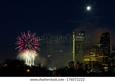 CALGARY, CANADA - JULY 1, 2012: Canada day fireworks in Calgary, Alberta. Canada Day is the national day of Canada, a federal statutory holiday celebrating the anniversary of the July 1, 1867.
