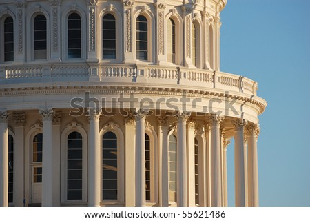 California Capitol Detail - stock photo