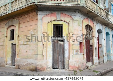 Camaguey, Cuba - old town listed on UNESCO World Heritage List. Colonial architecture street view. - stock photo