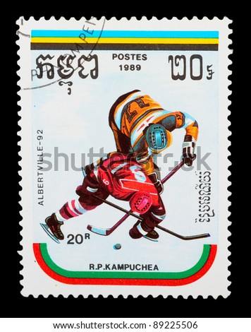 CAMBODIA - CIRCA 1989: A stamp printed by CAMBODIA shows hockey. Winter Games in Albertville 1992 series, circa 1989