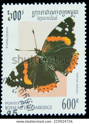 CAMBODIA - CIRCA 1995: A stamp printed Cambodia, shows image of a butterfly, circa 1995 - stock photo
