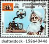 "CAMBODIA - CIRCA 2001: A stamp printed in Cambodia from the ""Millennium "" issue shows Samuel Morse, telegraph, circa 2001. - stock photo"