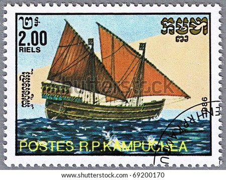 CAMBODIA - CIRCA 1986: A stamp printed in Cambodia shows Two-masted lateen-rigged ship, series is devoted to sailing vessels, circa 1986