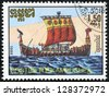CAMBODIA - CIRCA 1986: A stamp printed in CAMBODIA shows Viking long ship, circa 1986 - stock photo