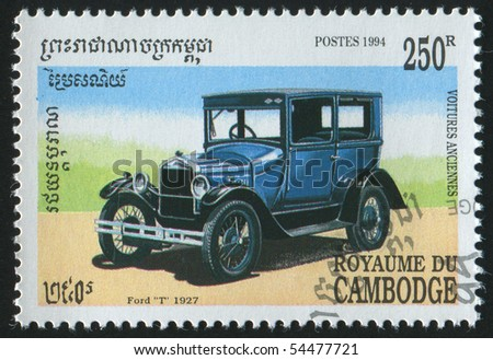 CAMBODIA - CIRCA 1994: stamp printed by Cambodia, shows retro car, circa 1994. - stock photo