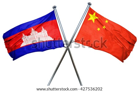 Cambodia flag  combined with china flag