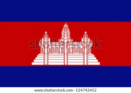 Cambodia flag drawing by pastel on charcoal paper - stock photo