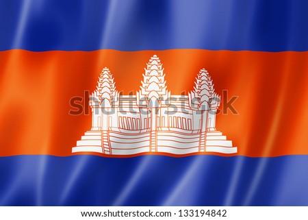 Cambodia flag, three dimensional render, satin texture - stock photo