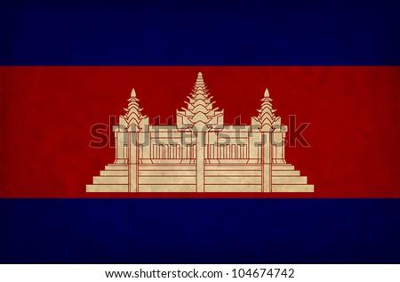 Cambodia grunge flag - stock photo