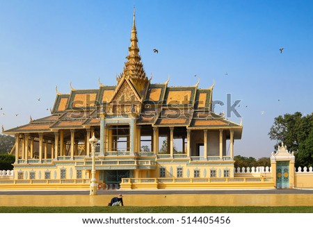 Cambodia Royal Palace ceremonial pagoda in Phnom Penh