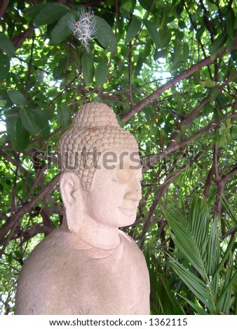 Cambodian Sculpture - stock photo