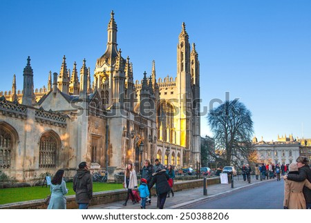 CAMBRIDGE, UK - JANUARY 18, 2015: King's college (started in 1446 by Henry VI). Historical buildings - stock photo