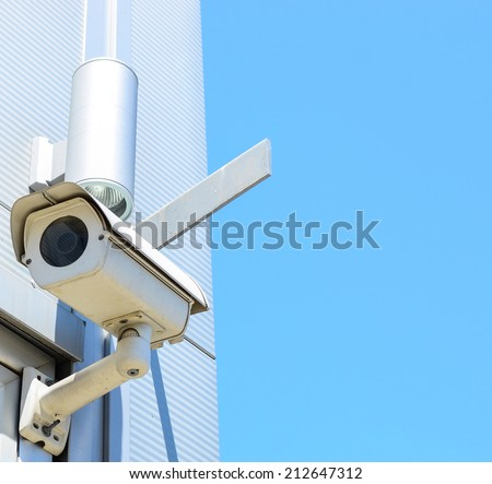 Camera system on building - stock photo