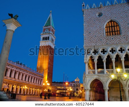Campanile di Venezia located at Piazza San Marco, Italy - stock photo