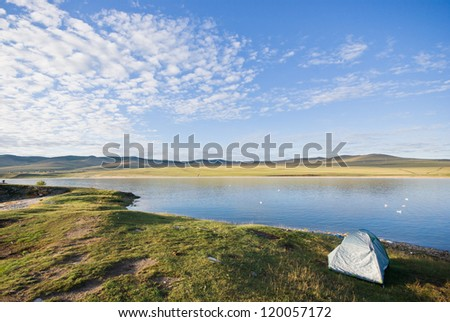 camping in nature - stock photo