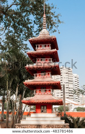 Red Pagoda Stock Photo 126526289 - Shutterstock