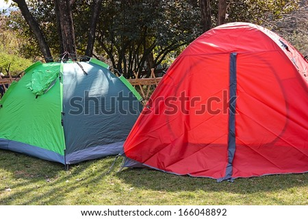 Camps on grass. - stock photo