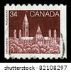 CANADA-CIRCA 1985:A stamp printed in CANADA shows image of Parliament Hill, colloquially known as The Hill, is an area of Crown land on the southern banks of the Ottawa River, Ontario, circa 1985. - stock photo