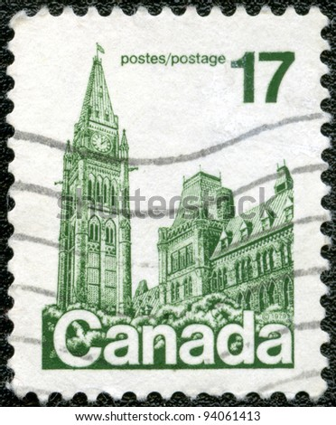 CANADA - CIRCA 1979:A stamp printed in Canada shows The Centre Block is the main building of the Canadian parliamentary complex on Parliament Hill, in Ottawa, Ontario, circa 1979