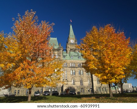Canadian parliament building in autumn - stock photo