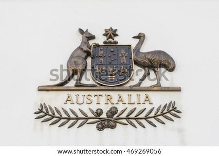 Australian Coat Arms Stock Images Royalty Free Canberra Australia June