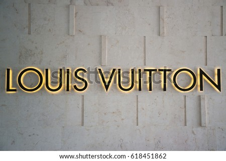 Cancun, Mexico, circa february 2017: Louis Vuitton logo on the store in Fashion Harbour mall in Cancun, Mexico