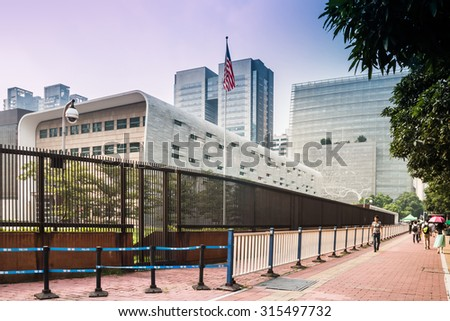CANTON,CHINA - SEP 10: Consulate general united states of America on Sep 10, 2015 in Canton. Canton is an international metropolis - stock photo
