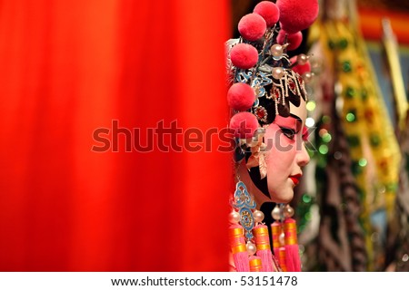 cantonese opera dummy with text space - stock photo