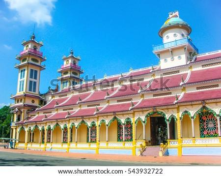 Cao Dai Temple, Tay Ninh, Vietnam, Asia
