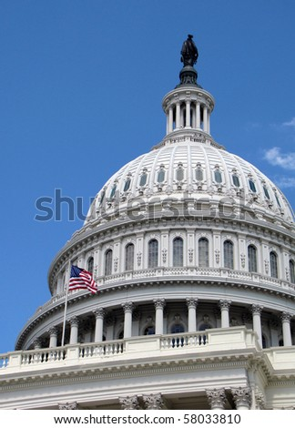 Capitol - stock photo