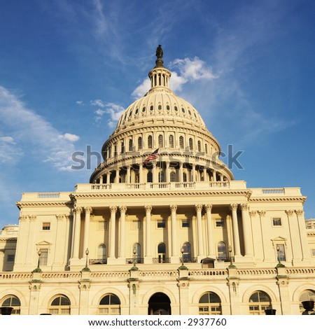 Capitol Building - stock photo