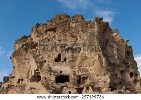 Cappadocia, fantastic rock formation in Goreme national park, Turkey. - stock photo