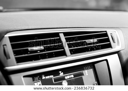 car air-condition register - stock photo