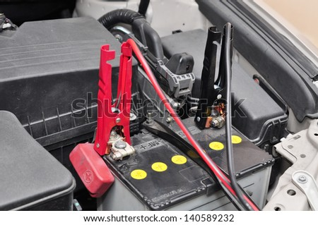 Car Battery Charger Stock Images Royalty Free Images Vectors