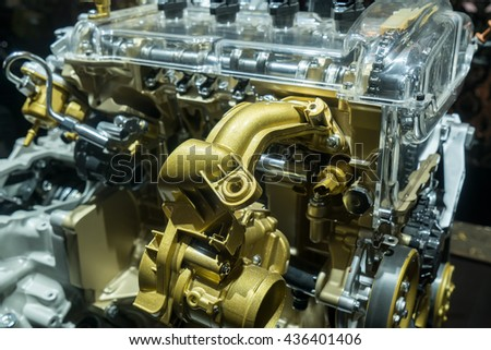 car engine section - stock photo