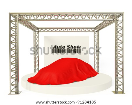 car hidden under a cloth in on white. - stock photo