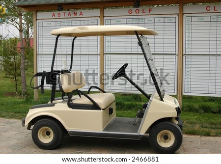 car of golf - stock photo