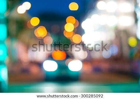 Car traffic at night. blur motion. Citu blurred background - stock photo